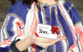 Gift Card - Card Cadou Izabela Mandoiu - creatie vestimentara